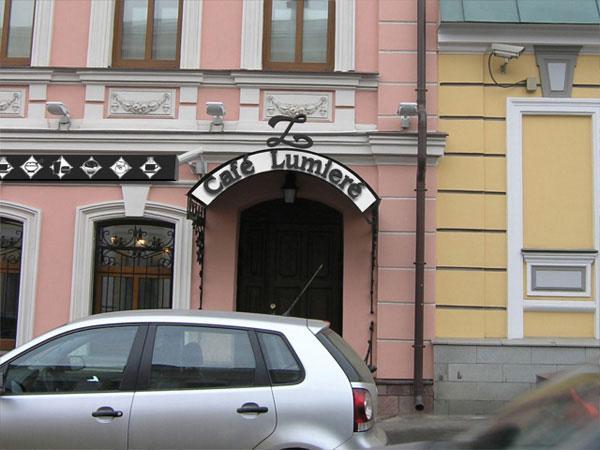 Парк Горького: история и современность – Москва 24, 28062013